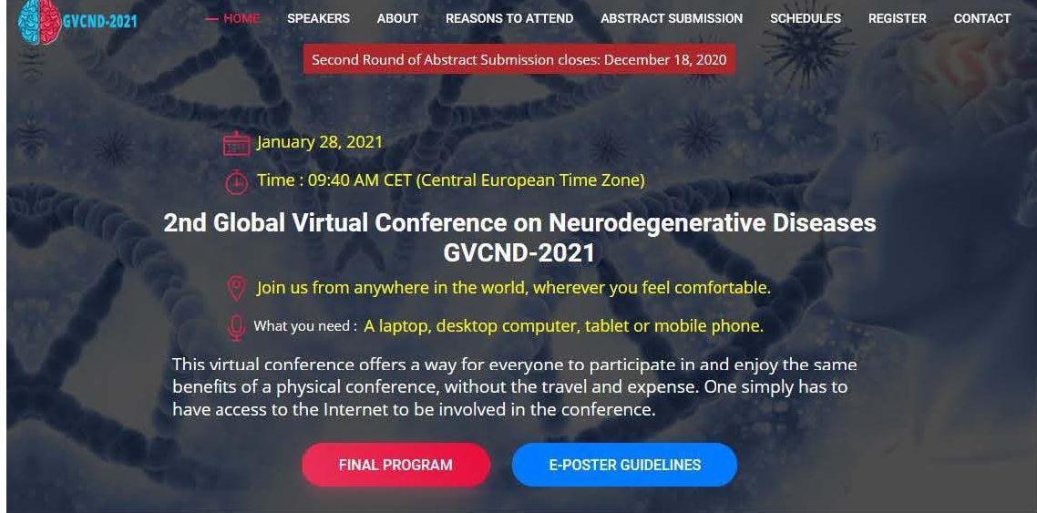 Αφίσα GVCND 2021